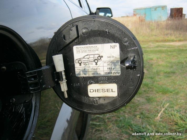 Seat Toledo, Opel Astra F,
