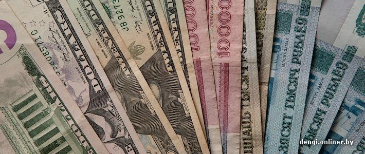 Курс доллара на 21.12 2012