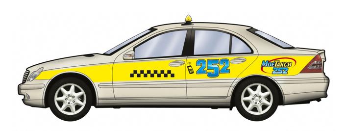 """Новая служба такси """"Мое такси 252"""""""