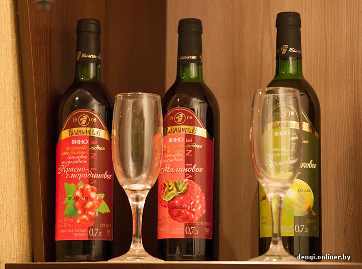 Где Купить Безалкогольное Вино Получают