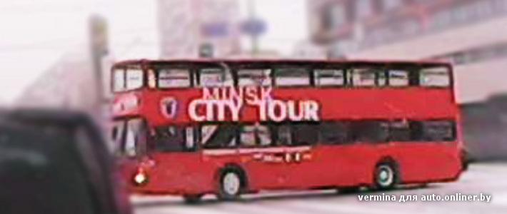 Двухэтажный автобус 1980 года выпуска начнет курсировать по Минску с 14 декабря.