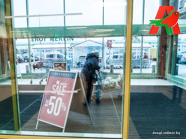 Торговый центр в Белостоке