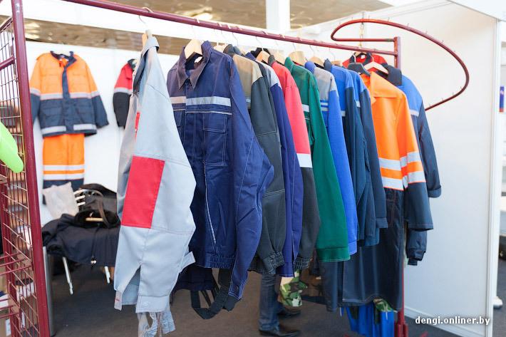Офисной Одежды Каталог Доставка