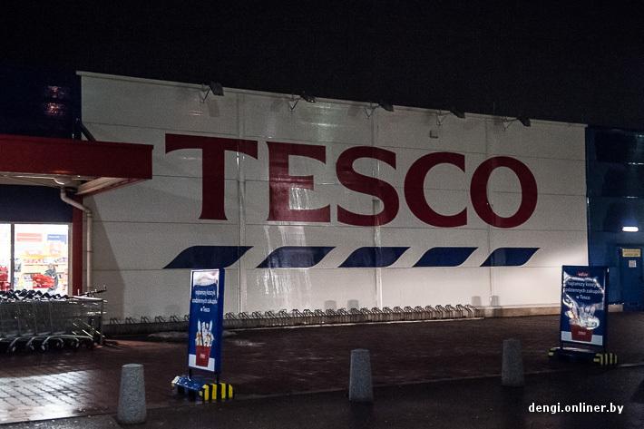 Супермаркет TESCO в Польше