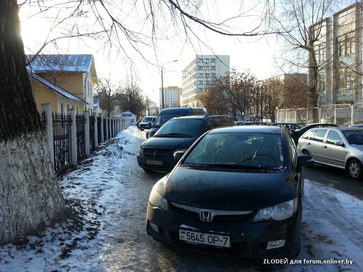 Поликлиники центрального района в хабаровске
