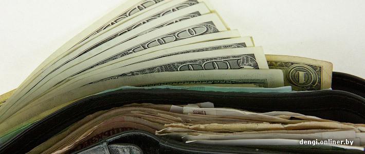 Курс доллара на 10.01 2013