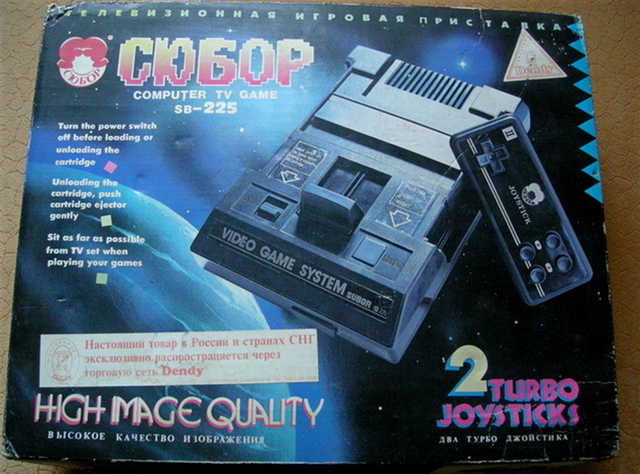c04e5e3217ece3301a939342c48cf90a Вспомнить по Олдскульному приставки «Денди», «Сюбор», Sega, SNES