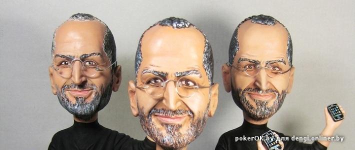 В Минске можно купить «Стива Джобса» за $200