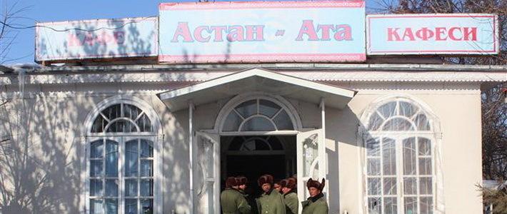 В Кыргызстане подрались из-за телефона: разгромлено кафе, десятки раненых