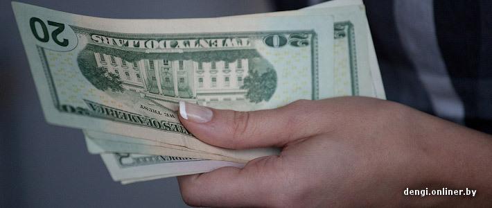 Курс доллара рб нб