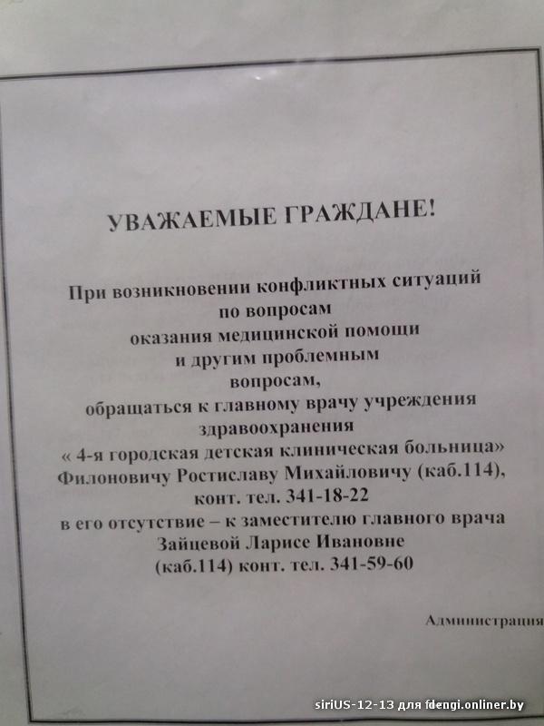 Медицинский центр вся медицина челябинск адрес