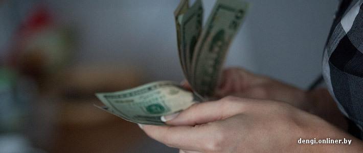 Курс доллара в барановичах