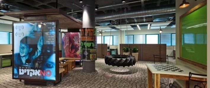 Компания Google открыла новый офис в Израиле