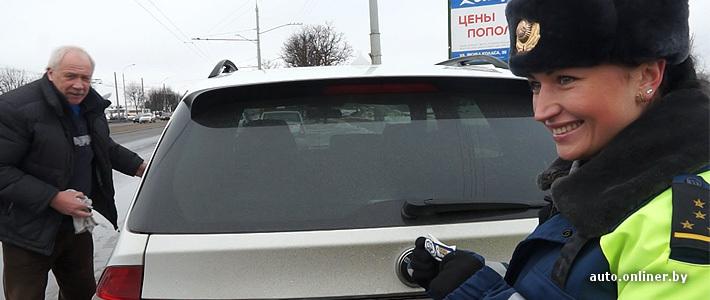 Минск: сегодня сотрудники ГАИ раздавали примерным водителям подарки