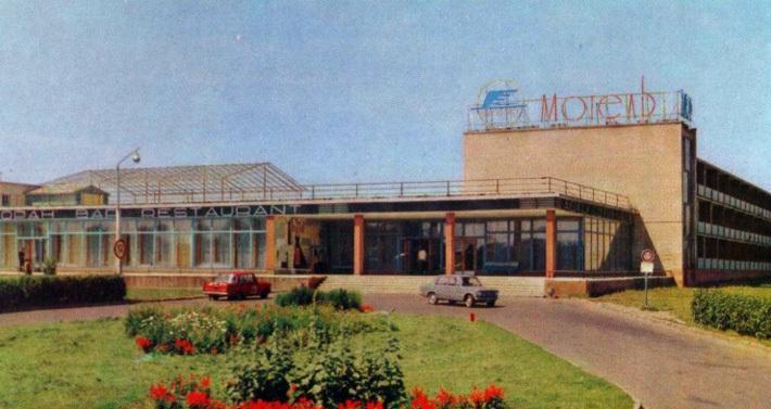 Институт туризма в минске