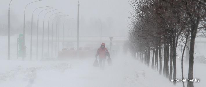 К Беларуси приближается циклон Хавер. Синоптики объявили красную степень опасности