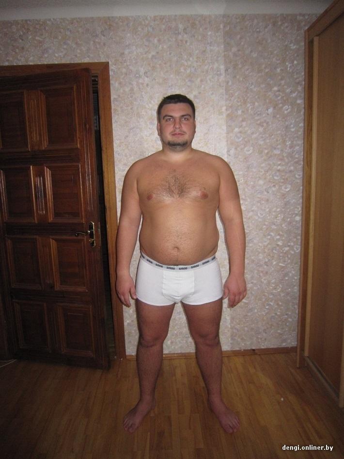77 кг как похудеть