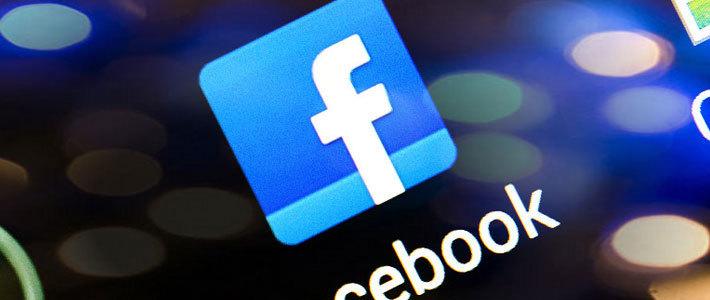 В facebook появился логотип соцсети на