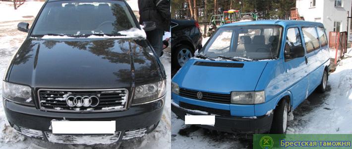 схемы с автомобилями.