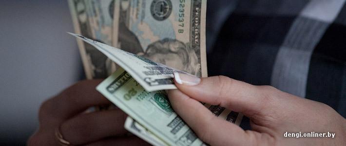 Курс доллара банк москва минск