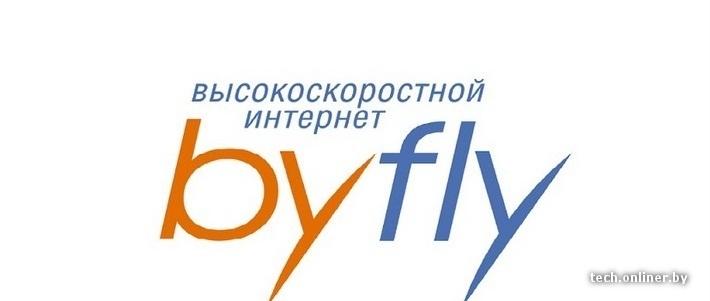 byfly испытывает технические трудности
