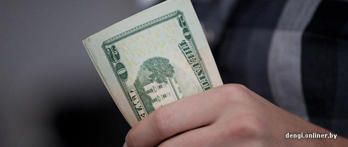 Курс доллара за 10 дней