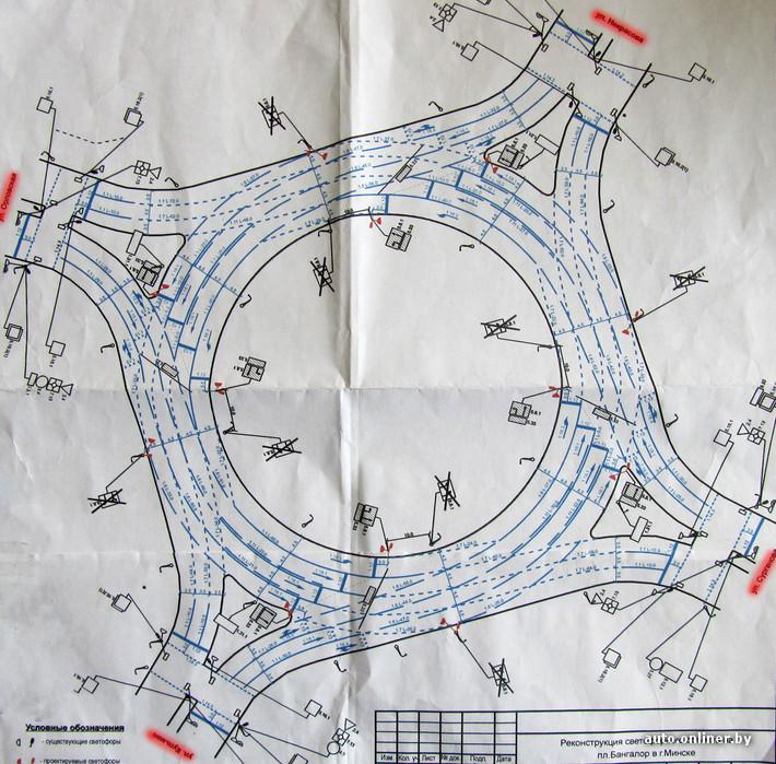 Минск: на пл. Бангалор начали второй этап оптимизации - на кругу устанавливают светофоры (схема).  18 фотоUPD.
