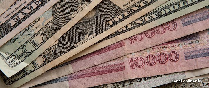 Курс доллара на 26