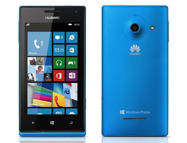 life:) предложил Huawei Ascend W1 в рассрочку и пакет услуг за 299 тыс. в месяц
