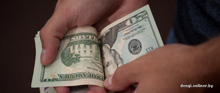 Курс доллара виза