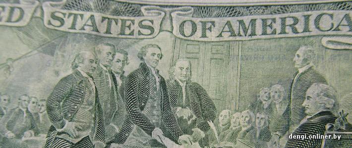 Курсы валют могилев бпс банк