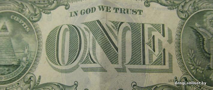 Сколько сейчас курс доллара