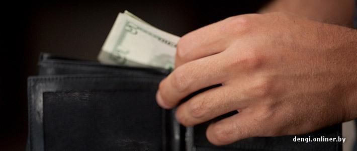 Курсы валют в слуцке