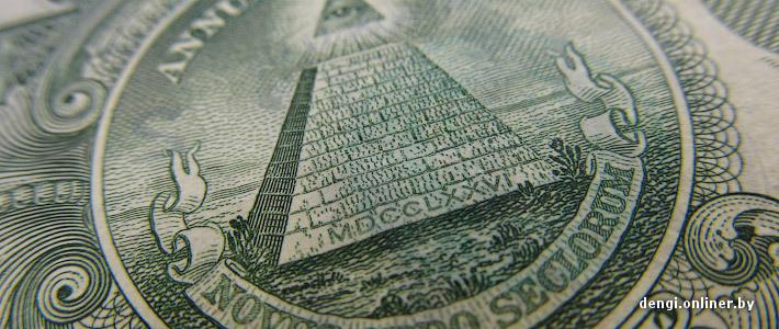 Курсы валют на бирже сегодня