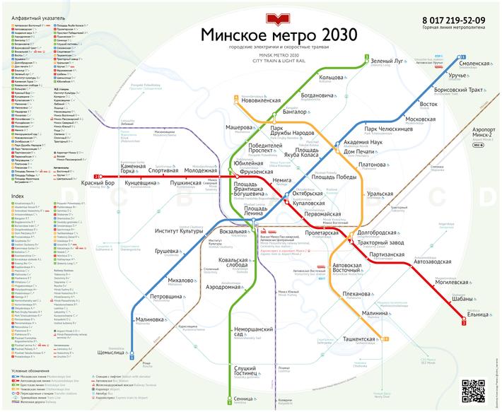 «В моем варианте линии метро и