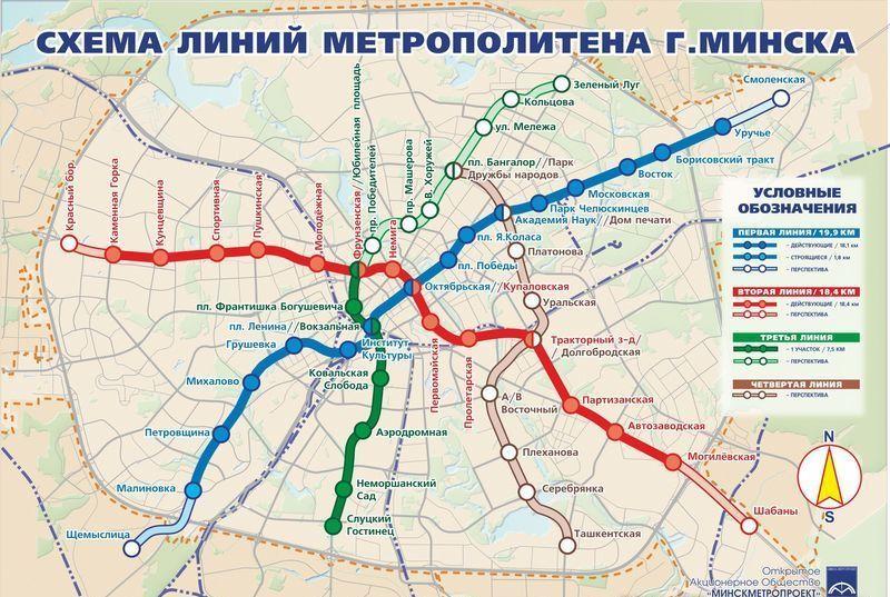 На онлайнере появилась схема линий метрополитена.  Гигант мысли.  Сообщения: 4,846.