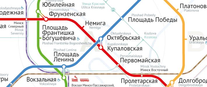 Дизайнер представил, как может выглядеть схема минского метро в 2030 году - Недвижимость onliner.by.