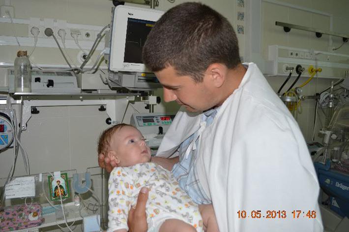 Запись к врачу детской областной больницы