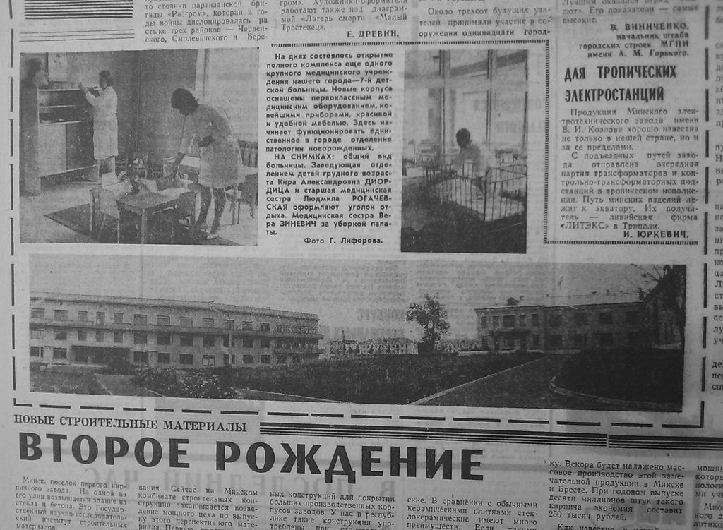 Демченко сергей ильич врач отзывы