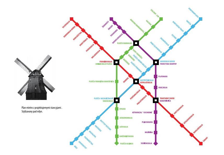Схема метро для мобильного телефона бесплатно: https://twlwone.appspot.com/shema-metro-dlya-mobilnogo-telefona-besplatno.html