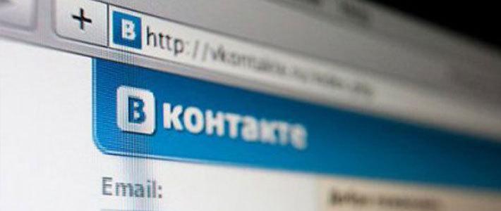 «ВКонтакте» разработала свой вариант языка программирования PHP: соцсеть работает вдвое быстрее