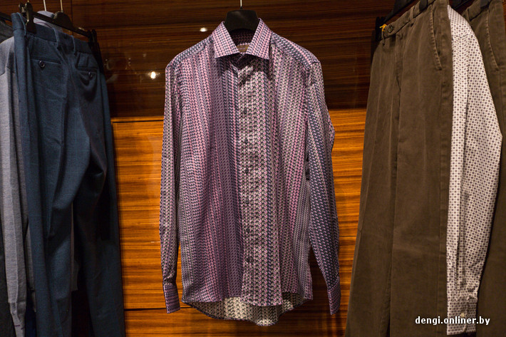 Купить Одежду В Рб