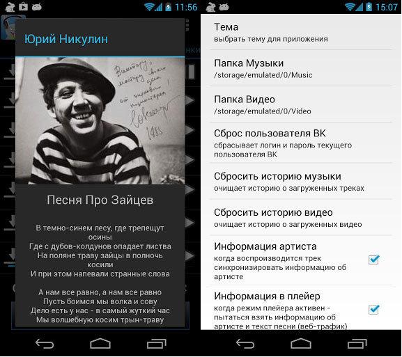 топ бесплатных приложений для iphone знакомства