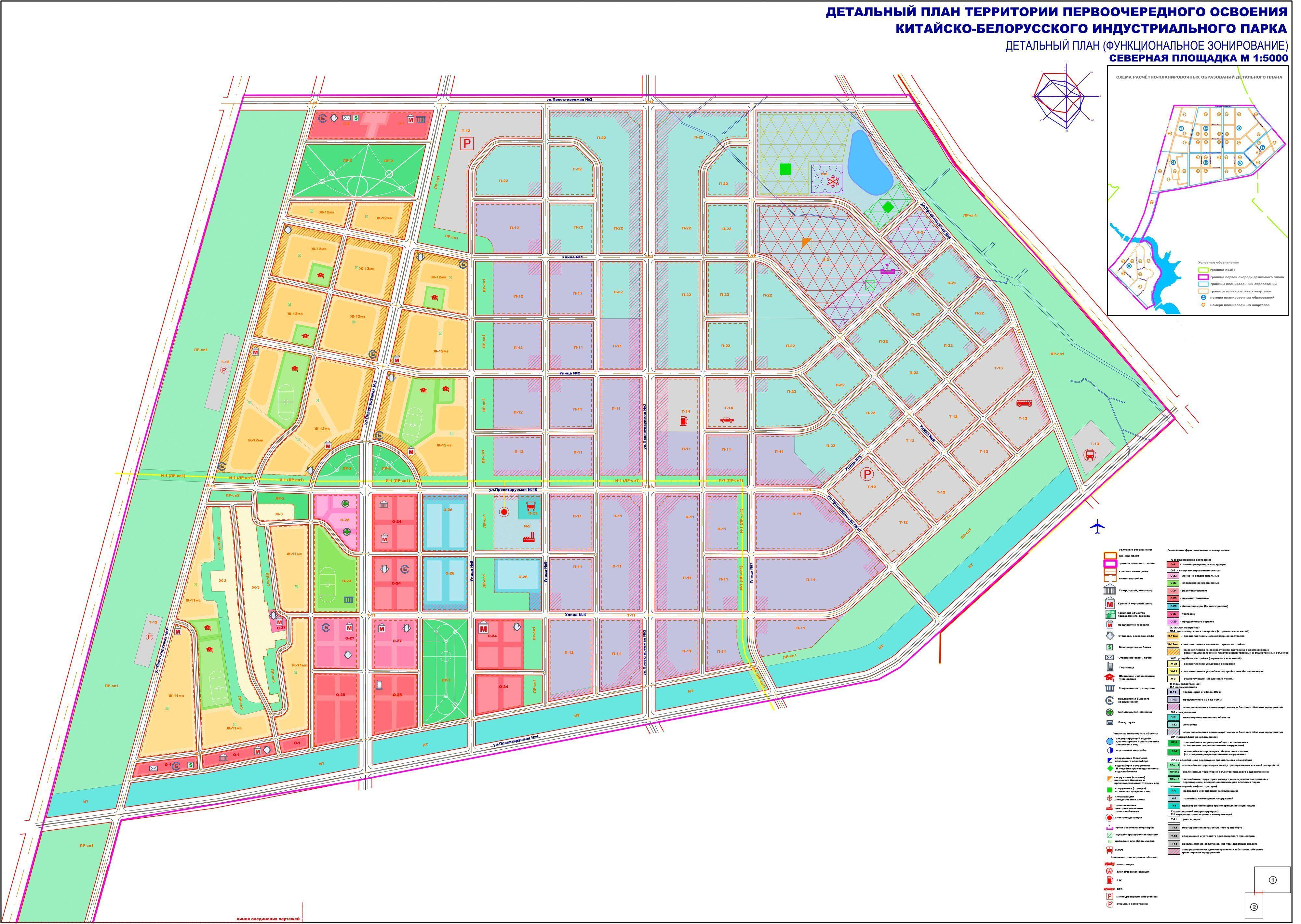 схема на карте белорусско-китайского технопарка