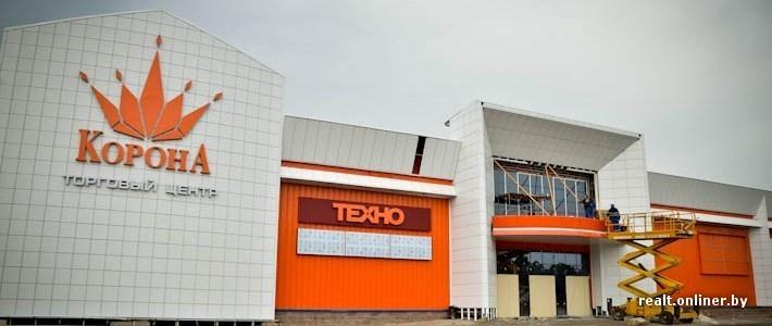 В октябре в Минске начнут строить еще один гипермаркет «Корона»