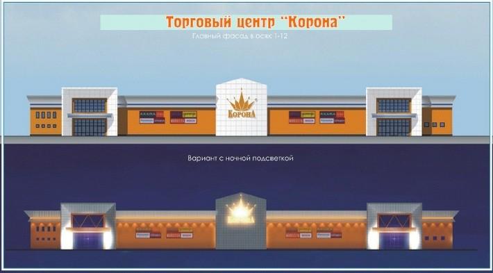 Сегодня в Минске работают три