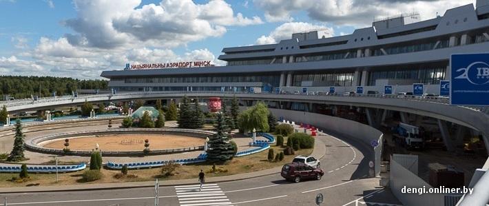 аэропорт Минск откроется в