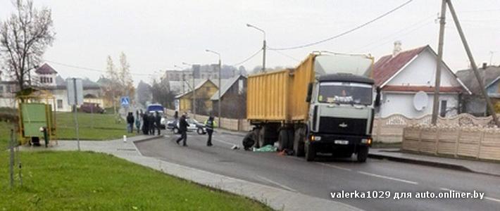 Авария в Новогрудке