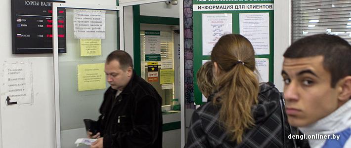 Опрос: покупаете ли вы доллары за «свободные» рубли?