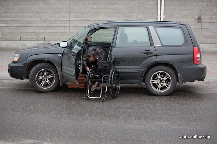 кто может парковаться под знаком инвалида